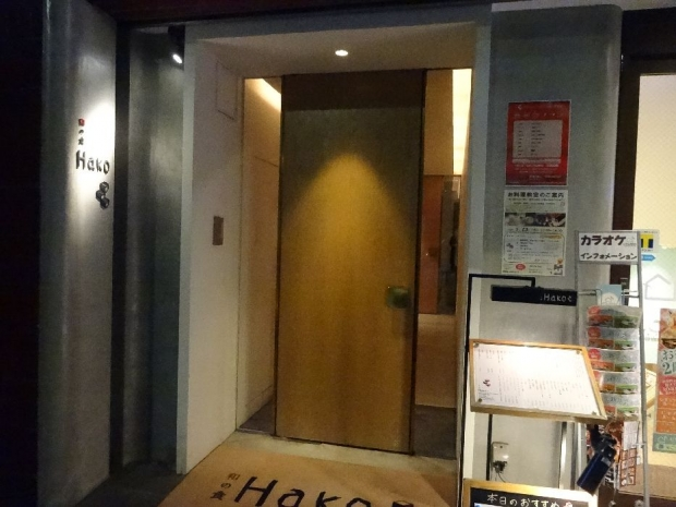 Hako@上野 (1)