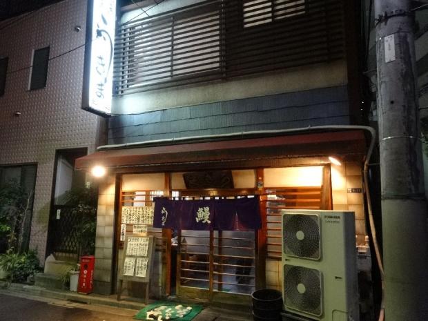 うきま (10)