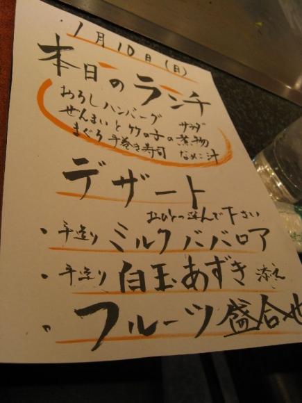 ぼてこ@名古屋 (6)