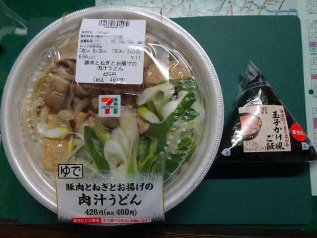 肉汁うどん@セブンイレブン (2)