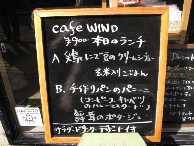 WIND@王子 (3)