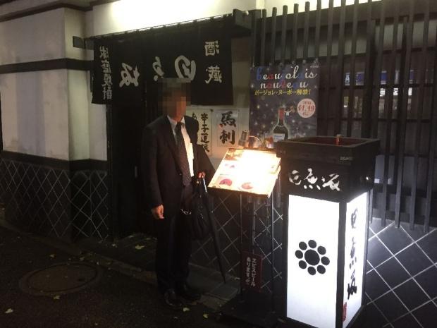 田原坂 (2)
