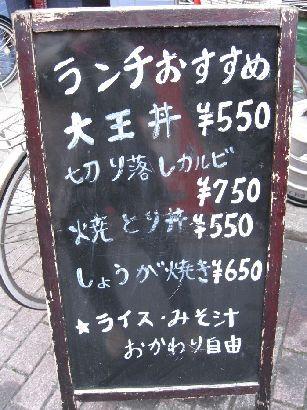 串焼き大王2-3 (4)