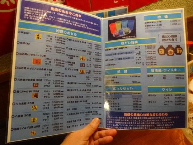 りっかさい@赤羽2-10 (9)