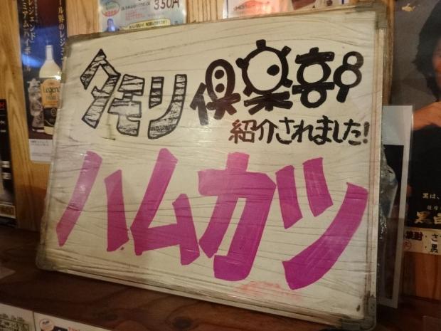 カドクラ@上野 (5)