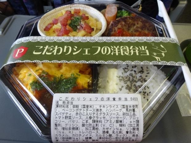ぱんこの台所3-4 (3)