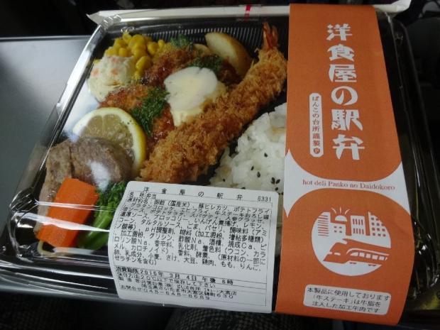 ぱんこの台所3-4 (4)