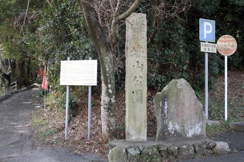 160301-1.jpg