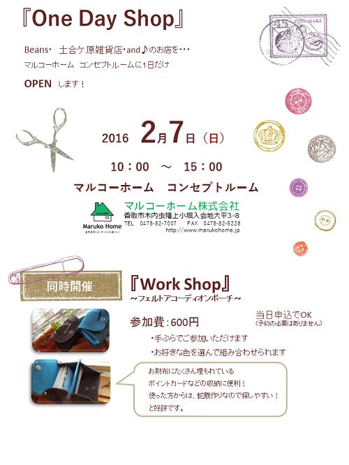 201627  OneDayShop