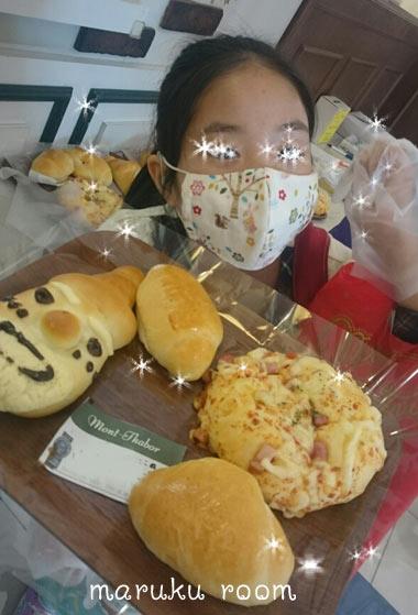 パン作り1-2