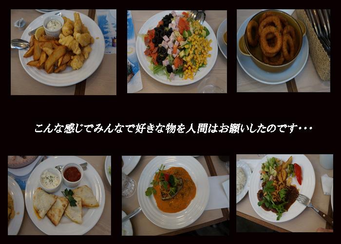 deliciouお料理