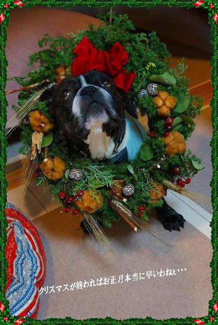 クリスマスが終わればお正月