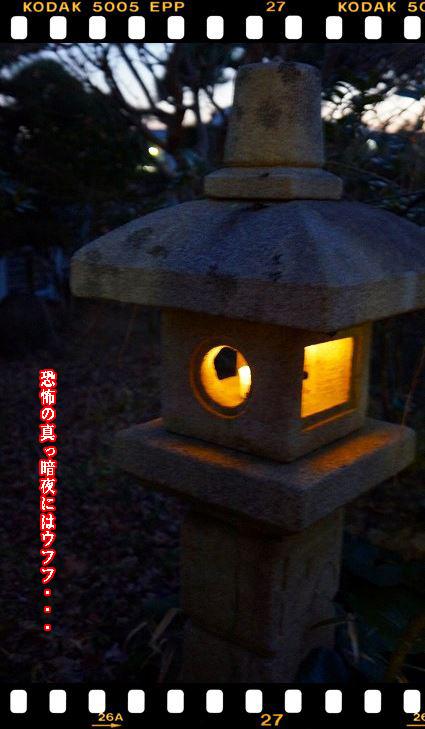 真っ暗な夜には灯篭