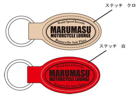 MARUMASU_KEY.jpg