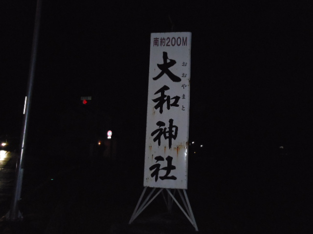 201601011358055b0.jpg