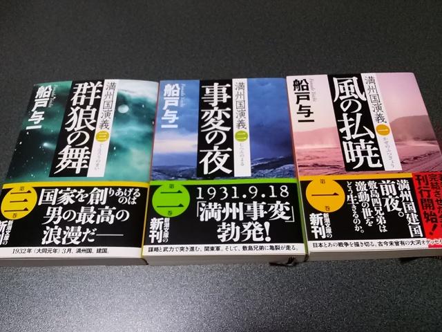 IMG00448.jpg