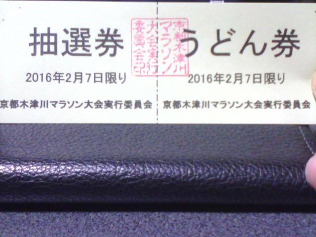 IMG_20160205_134852.jpg