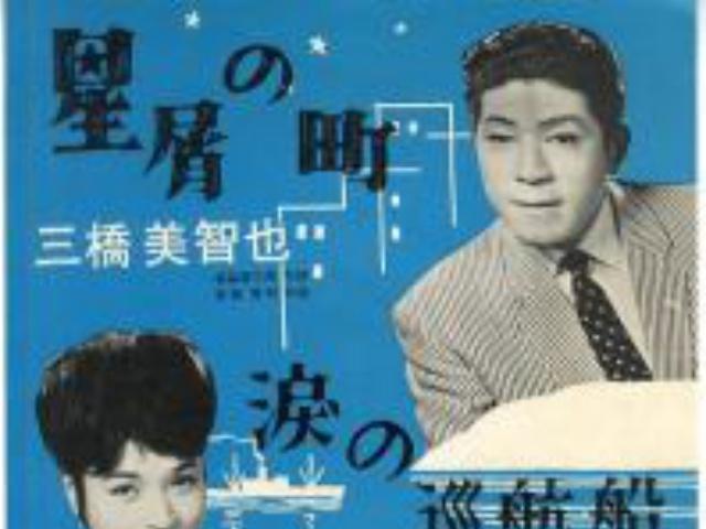 kh_hosikuzunomati.jpg