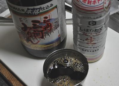 201226_Torimomo_Teriyaki_06.jpg
