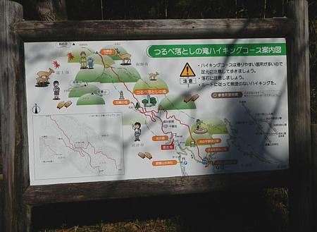 20151219_ashitaka_gorin_15.jpg