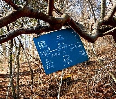 20151219_ashitaka_gorin_38.jpg