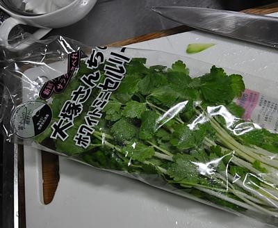 201602_yuurinchii_08.jpg