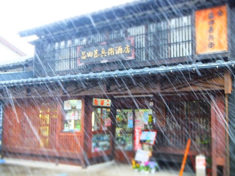 店外装 雪