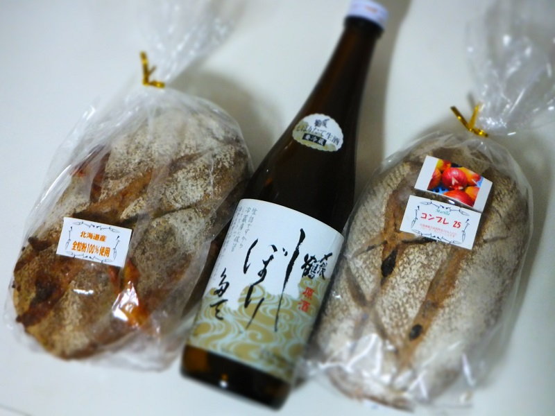 マリラ パン 〆しぼりたて瓶 比較 (2).