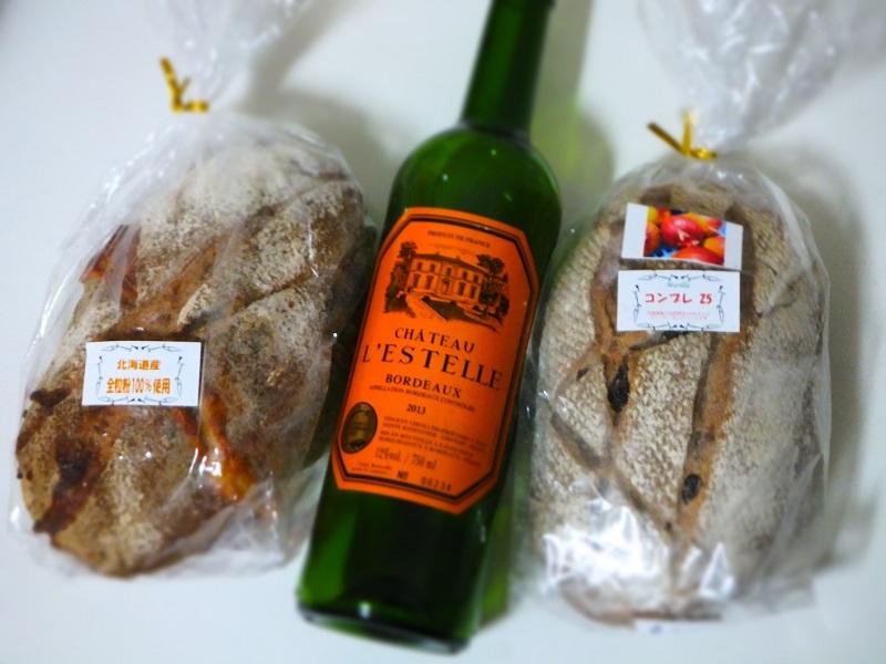 マリラ パン ワイン瓶 比較