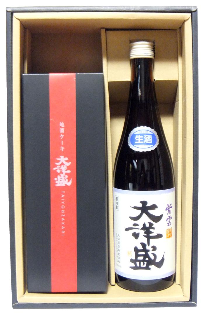 酒田屋 酒ケーキ 本生紫雲 セット