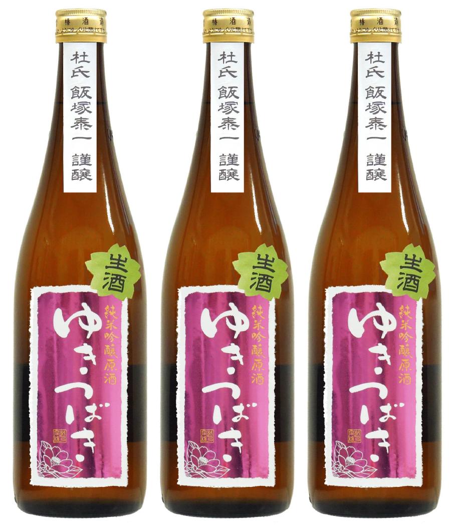 ゆきつばき(春)720 3本