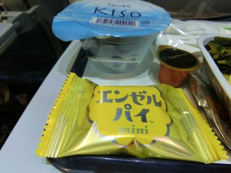 フィンランド航空 機内食10