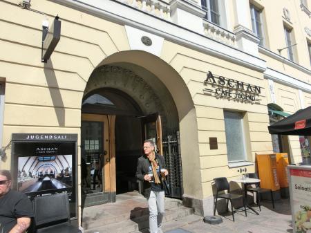 Aschan Café Jugend(アスカン・カフェ・ユーゲンド)1