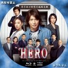 HERO (2015)