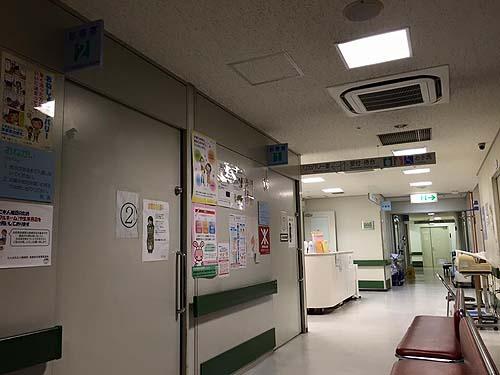 小児救急センター