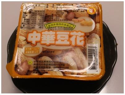 中華豆花1