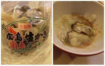 牡蠣しゃぶ2