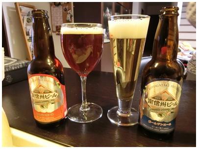 南信州ビール(ゴールデンエールとアンバービール)1
