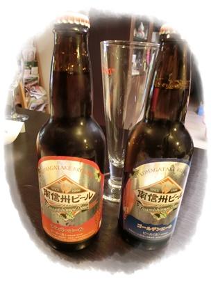 南信州ビール(ゴールデンエールとアンバービール)2