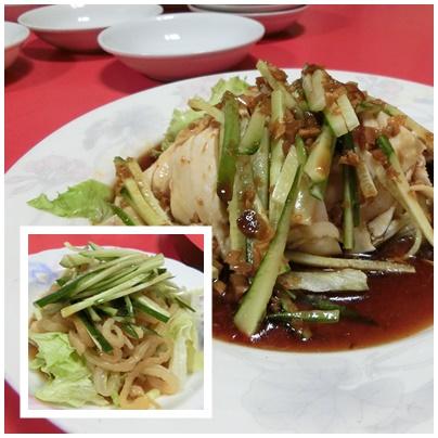 ②クラゲの前菜