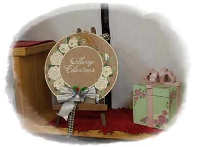 クリスマスの飾り物1