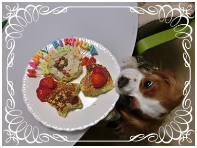 pocoのBDケーキ2