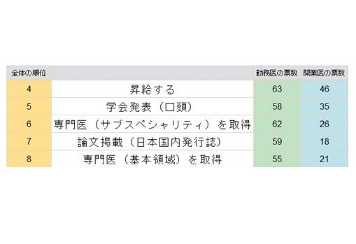 2016-04-08.jpg