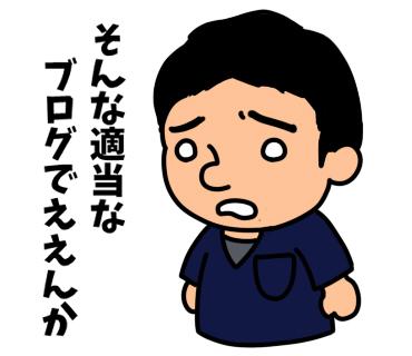 20160115-02.jpg