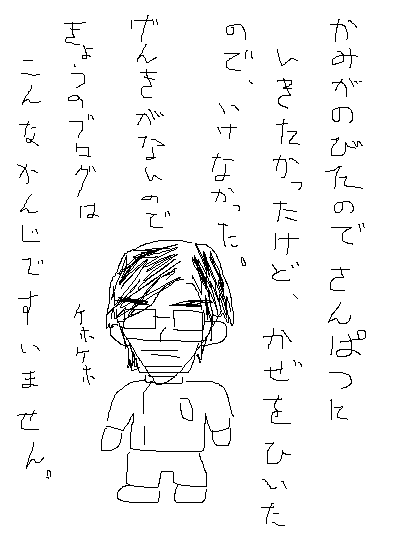 20160127.png