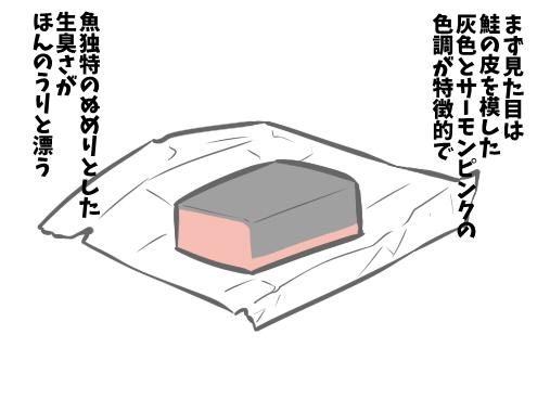 sake00.jpg
