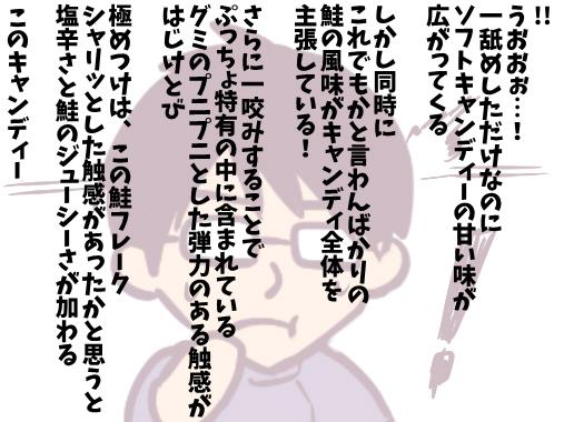 sake03.jpg