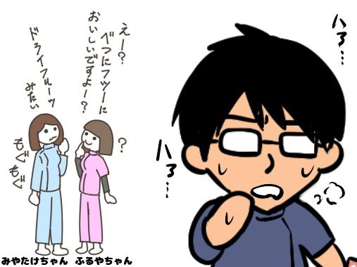 sake05.jpg
