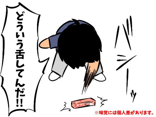 sake06.jpg
