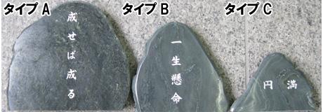 box3-1.jpg